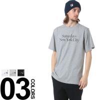 さまざまなボトムスやアウターとコーディネートできるシンプルなメッセージロゴTシャツ。ストリートスタイ...