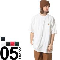 ルーズシルエットのラフなTシャツです。夏は一枚で、冬はダウンジャケットを羽織って、と季節を問わずに活...