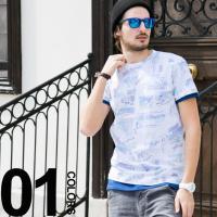 MIAMIを連想させるリゾート感の漂う総柄で仕上げた半袖Tシャツです。綿100%仕立ての快適な着心地...