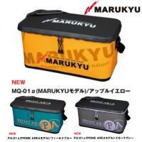 ■サイズ : MQ-01α(MARUKYUモデル)/PA-01α(PRIME AREAモデル) 50...