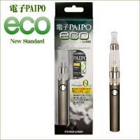 フレーバーリキッドを電気で熱し、蒸気を吸って楽しむ禁煙グッズ。 当然、ニコチンは「0mg」で副流煙の...