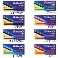 インクカラーの色は、ブルーブラック、ブラック、ロイヤルブルー、ターコイズ、グリーン、ピンク、バイオレ...