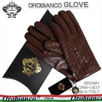 """イタリア語で黄金、貴重なもの、重要なもの""""という意味のブランド名にふさわしくこだわりの品質とデザイン..."""