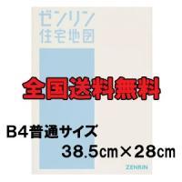 ゼンリン住宅地図 B4 神奈川県横浜市鶴見区 発行年月201704