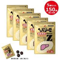 ■内容量 | 3粒×30袋 約5ヶ月分 ■特徴 | 栄養成分表示3粒0.84g当たり/エネルギー 3...