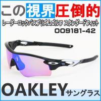 ■ブランド:OAKLEY(オークリー) ■モデル:RADARROCK PATH PRIZM GOLF...