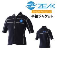 ■ブランド:ZEAK SPORTS(ジークスポーツ) ■モデル:サーフラインウェットスーツ ■タイプ...
