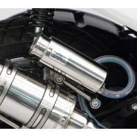【適合車種】NMAX(エヌマックス) 【適合型式】EBJ-SE86J/E3P8E 【備考】※受注生産...