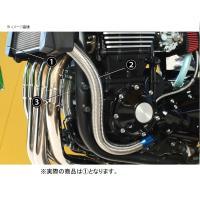 【適合車種】ZRX1200 DAEG(ダエグ) 【備考】※欠品時には入荷までに数週間以上のお時間を要...