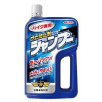 【内容量】750ml 【商品説明】・泡立ちバツグン ●天然ヤシ油成分を使用した、泡立ち成分100%天...