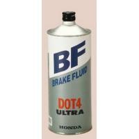 【あすつく対象】ウルトラ BF DOT4 0.5リットル(0.5L)(ブレーキフルード) HONDA(ホンダ)