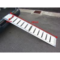 【サイズ】1800mm 【商品説明】軽量なアルミ製モーターサイクル向けスロープです。 ●扱いやすい1...