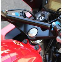 【適合車種】CBR400R 【適合年式】16年 【商品説明】狭いハンドル周りにナビやスマートフォンな...