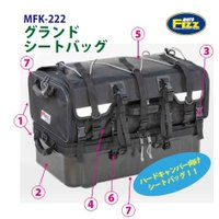 【サイズ】(H)390×(W)600×(D)350mm 【商品説明】容量:70L(上部バッグ40L・...