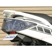 【適合車種】シグナスX・SR 〜2012年(国内) 【適合型式】SE44J 【適合年式】07〜12年...