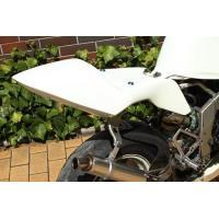 【適合車種】NSR50 【商品説明】FRP製シートカウル。(ラバーあり)白ゲルコート仕上げです。 ●...