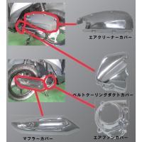 【適合車種】アドレス110(ADDRESS) 【適合型式】EBJ-CE47A 【商品説明】樹脂クロー...