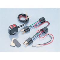 【適合】H4バルブ デュアルヘッドライト用 【商品説明】Φ22.2パイプハンドル及び、フラット面へ付...