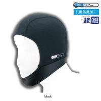 【カラー・サイズ】ブラック・フリーサイズ 【商品説明】フルフェイス用に特化した形状のインナーマスク。...
