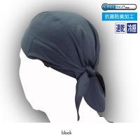 【サイズ】フリーサイズ 【備考】※本商品のカラーはブラックとなります。 【商品説明】素材:クールマッ...
