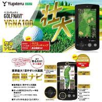 メーカー:Yupiteru Golf(ユピテル ゴルフ) 品名:ゴルフナビ YGN6100  ユピテ...