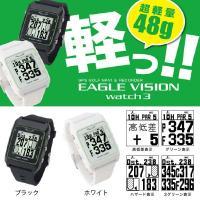 メーカー:ASAHI GOLF(朝日ゴルフ) 品名:EAGLE VISION watch 3(イーグ...