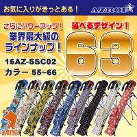 メーカー:AZROF アズロフ 品名:AZROFセルフスタンドバッグ 16AZ-SSC02 すぐそば...