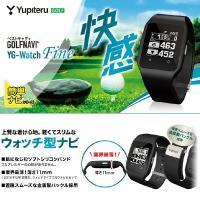 メーカー:Yupiteru Golf(ユピテル ゴルフ) 品名:ゴルフナビ YG-WatchF  ユ...
