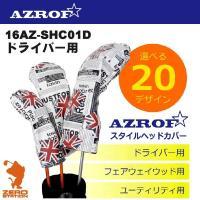 メーカー:AZROF アズロフ 品名:AZROFヘッドカバー 16AZ-SHC01D 表面は柄を最大...