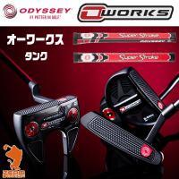 メーカー:Callaway Golf キャロウェイ ゴルフ 品名:ODYSSEY オデッセイ O-W...