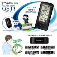 メーカー:Yupiteru Golf ユピテル ゴルフ 品名:Bluetooth通信機能付き ゴルフ...