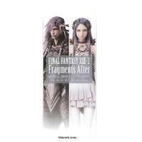 小説 ファイナルファンタジーXIII-2 Fragments After 古本 古書