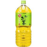 【商品説明】  国産茶葉を100%使用した、香り高く、まろやかで味わい深い緑茶飲料です(無香料・無調...