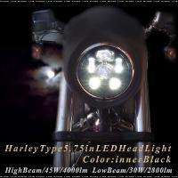 ハーレーダビッドソン LED ヘッドライト 5.75インチ インナーブラック  純正タイプ 高輝度 ...
