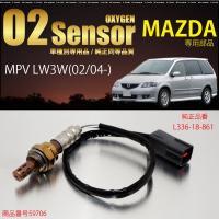 マツダ?MPV?LW3W O2センサー L336-18-861燃費向上/エラーランプ解除/車検対策に...