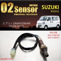 スズキ エブリィ DA64V DA64W O2センサー18213-68H50/18213-68H51...