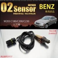 ベンツ BENZ W203 C180 C200 C230 O2センサー 25400617燃費向上/エ...