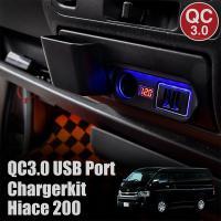 ハイエース 200系 シガー電源 増設電源ユニットレジアスエース対応 USBポート ×2/シガーソケ...