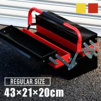 工具箱 ツールボックス スチール 3段/両開き 大型/42cm  収納/整理/工具入れ/道具箱/車載...