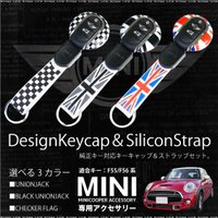 MINI ミニクーパー キーホルダー 3typeキーキャップ シリコンストラップ セット  アクセサ...