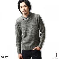 セーター メンズ  【ZIP FIVE】より、トレンドのボヘミアンデザインを採用した、鮮度の高いニッ...