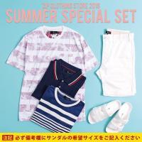 スペシャルセット メンズ  【ZIP FIVE】より、夏を思いっきり楽しめる人気の夏アイテム5点を詰...