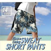 スウェットショーツ メンズ  サマーシーズンにピッタリな総柄を揃えたショートパンツがトレンド柄を引っ...