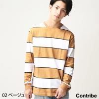 Tシャツ メンズ  【Contribe】より、太めボーダーにアクセントカラーでメリハリをつけたシンプ...