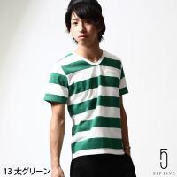 Tシャツ メンズ  【ZIP FIVE】2016 S/S COLLECTIONから、ボーダー半袖Vネ...