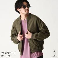 ミリタリージャケット メンズ  【ZIP FIVE】より、ストリートで高い人気を集めているMA-1ジ...