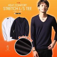 Tシャツ メンズ  オリジナルブランド【ZIP FIVE】より、これからの季節に活躍必至な保温機能付...