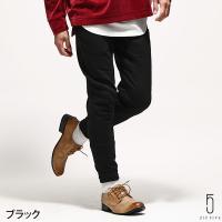 ジョガーパンツ メンズ  【ZIP FIVE】より、ストリートで人気のジョガーパンツが登場。  股下...