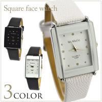 レディース用腕時計です♪ スクエアフェイスがクールで大人っぽい印象のオシャレウォッチ☆ カジュアルに...