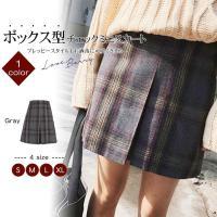 ◆商品紹介◆ レディース用ボックススカートです。 グレーをベースに、グリーンやブラウンを配色したレト...